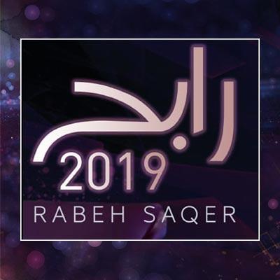 RABEH SAQER