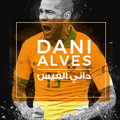 World Brazilian Soccer Star Danny Alves Visits Egypt,